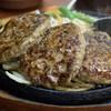 ステーキハウス 鉄板牧場 - 料理写真:牧場ハンバーグL