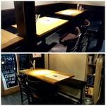 トナカイ - テーブル席