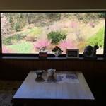 花見山珈琲工房 空と花 -