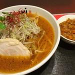喜輪味 - 黒ごま坦々麺と小さいカレーライス