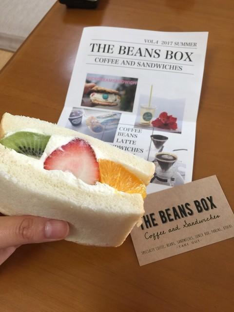 ザ ビーンズ ボックス (The Bea...