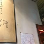 海ぼうず本店 - 尾田先生来たの!?
