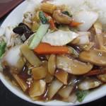 栄記香辣坊 - 中華丼炒め感