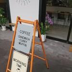 スキマカフェ - 店外観
