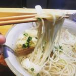 麺屋 坂本01 - 塩肉わんたん麺   麺リフト