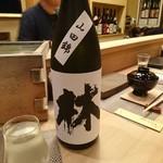すし処 みや古分店 - 富山県の林