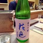 すし処 みや古分店 - 秋田県の両関の花邑純米吟醸酒未来