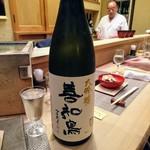 すし処 みや古分店 - 青森県の田酒大吟醸善知鳥