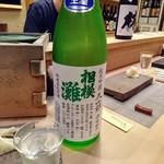 すし処 みや古分店 - 神奈川県の相模灘純米吟醸