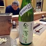 すし処 みや古分店 - 福島県の金澤屋