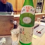 すし処 みや古分店 - 山形県の麓井の圓きもと純米