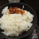 五十六担々麺 -