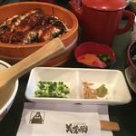美濃の郷 - 料理写真: