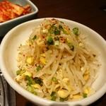 焼肉居酒家 韓の台所 - 豆もやしナムル