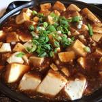鑫牛火鍋 -