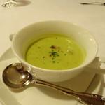 フランス風郷土料理 欅 - 料理写真:クレソンのポタージュ