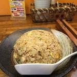 銀麺 - 炒飯(普通サイズ)
