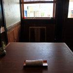 あめいろ食堂 -