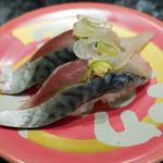 回転寿司酒場 銀座沼津港 - 生サバ