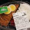 梅島銀座惣菜店 - 料理写真: