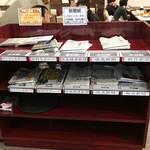 ピーくんカフェ - 新聞コーナー