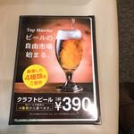 ピーくんカフェ -