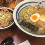 麺処直久 - 肉丼ラーメンセット