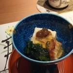 日本料理 潤花 - ゴマ豆腐