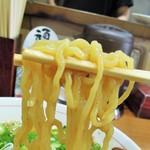 池田麺彩 - この麺が美味い!