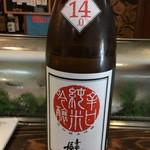 らかん寿し 松月 - ニッポンのお酒