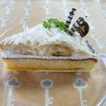 お菓子のボンヌ  - バナナとクリームのタルト