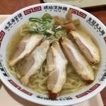 めん宝 - チャーシュー麺