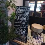 lohasbeans coffee - 外観写真:青山骨董通り lohasbeans coffee