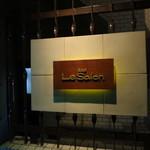 85521066 - 神戸ハンター坂にあるバー「Bar Le Salon」