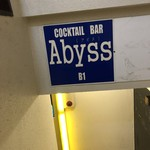 Abyss -
