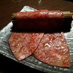 炭火焼肉 ふちおか - サーロイン