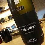 85524230 - Takachiyo59
