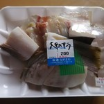 マルカイチ あおぞら市場 - 料理写真:「オヒョウのアラ」200円。