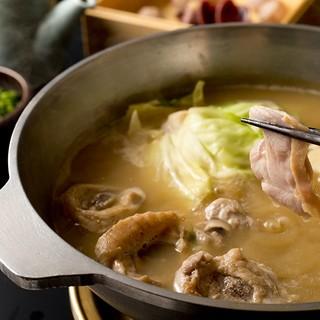 旨みたっぷりの鶏スープで煮込んだ『地鶏水炊き』
