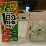 ローソン - しらす野沢菜おにぎり + 野菜ジュース