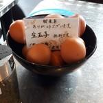 まる徳ラーメン - 料理写真:生卵