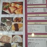 手作り果実酒のお店 時優区 - カレーやハヤシライスもおいしそう!