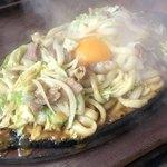 上州屋 - 熱々の カレー焼きうどん 880円