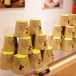軽井沢チョコレートファクトリー - メイン写真: