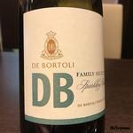 Yui - DE BORTOLI spakling wine