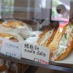 SANDWICHES CAFE ルヴァン - サンドイッチ売り場