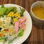 シーフード&スペインバル Azul - ランチセットのサラダとスープ