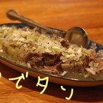 豚串焼き酒場 豚でん返し - 野菜の旨味凝縮されたあっさりスープとトロトロ豚タンのコラボ