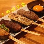 豚串焼き酒場 豚でん返し - おろし・焦がし・チーズ・スペシャル(写真左からお好みを探してみては?