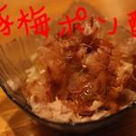 豚串焼き酒場 豚でん返し - 豚バラと梅肉ポン酢であっさり!